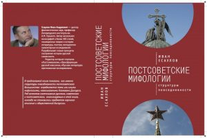Esaulov_new-копия-21-720x480